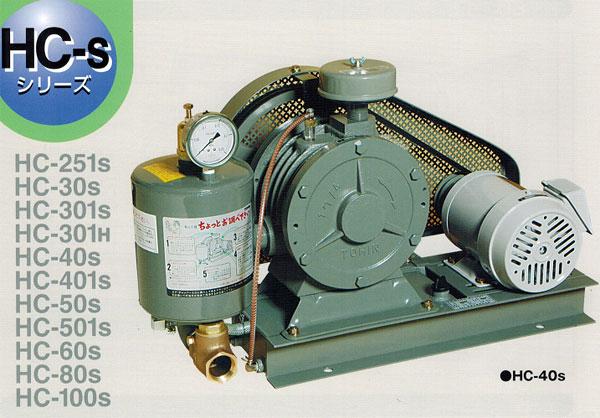 0983.480.880 - Giá máy thổi khí TOHIN - máy thổi khí hàng đầu Nhật Bản